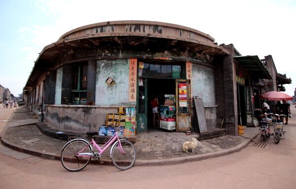 pingyao-tienda-1