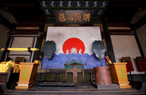 pingyao-tribunal-1