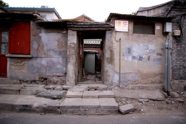 calle-pekin-1