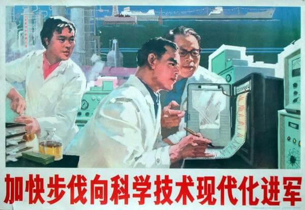 Meritocracia y ciencia, una afinidad crucial en el desarrollo chino