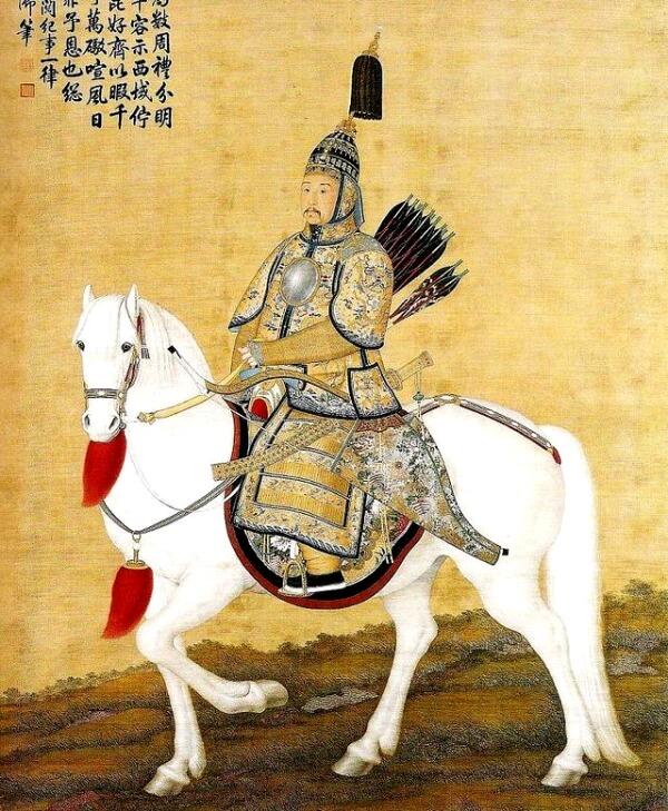 kangxi-china-2