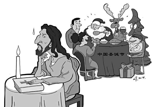 jesus-china-navidades-1