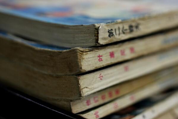 librillos-china-1