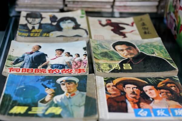 libros-novela-grafica-china-1