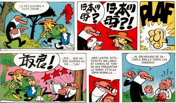 mortadelo-filemon-china-2