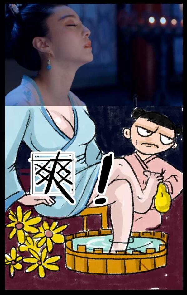 Revista china ridiculiza censura a escotes de famosa teleserie con hilarantes ilustraciones