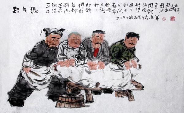 matanza-cerdo-china-4