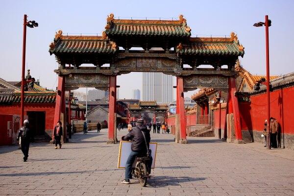 Los tesoros de la Ciudad Prohibida de Shenyang