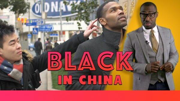 negros-china-2