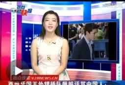 """El """"tú cállate, puto chino"""" de Froilán genera miles de comentarios y acalorados debates en China"""