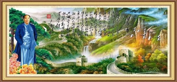 mao-muralla-china-1