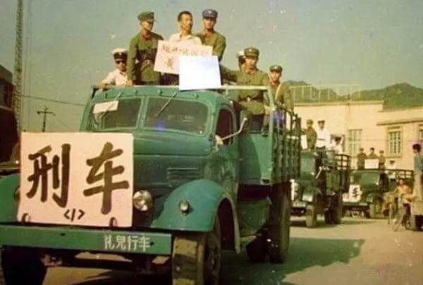 """Los excesos de China durante los años de """"mano dura"""""""