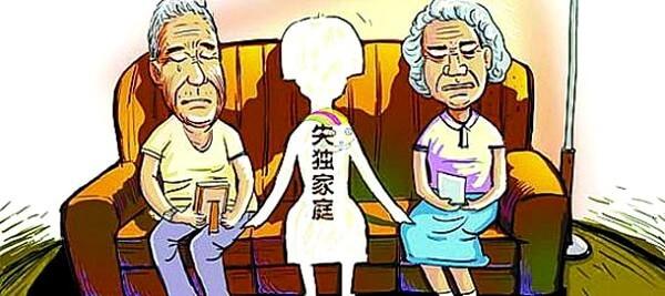 hijo-unico-china-3