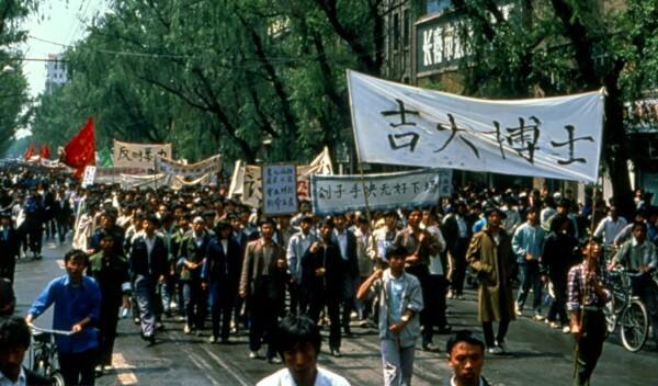 jilin-university-protest-1989-2
