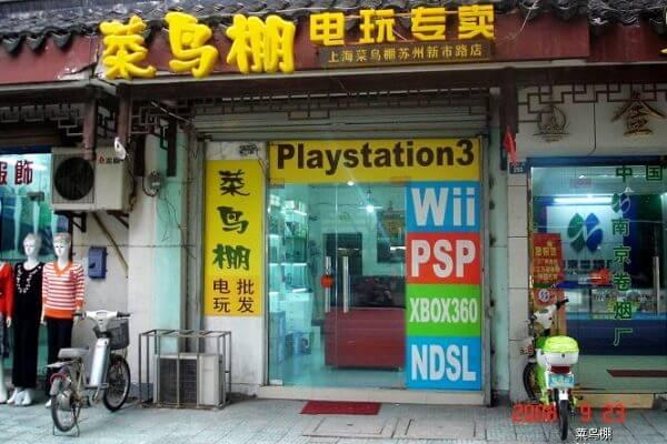 tienda-videojuegos-china-2
