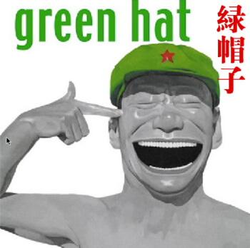 sombrero-verde-adulterio-china-2