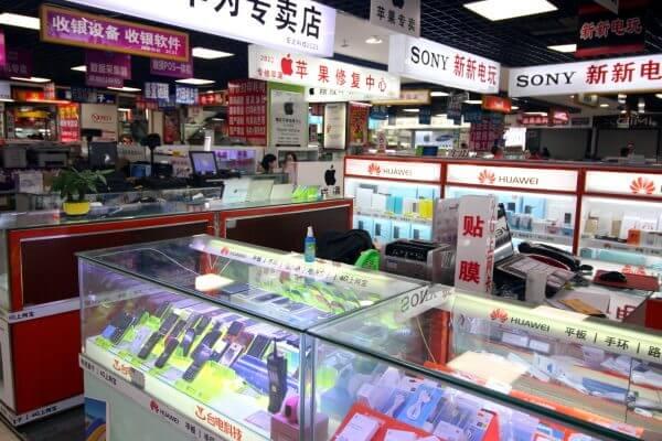 tienda-electronica-china-1