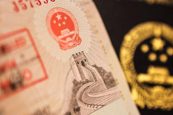 visado-trabajo-china-1