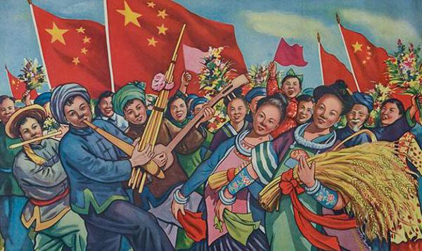 cultura-china-56-grupos-étnicos