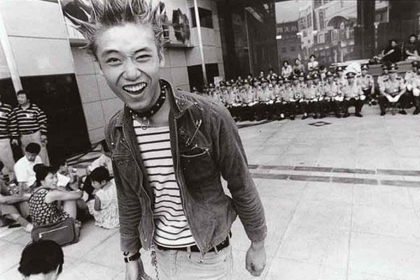 El punk en China