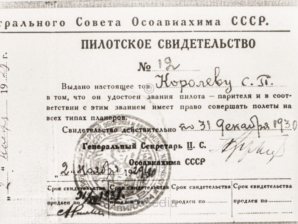 Ausweis Sergei Pawlowitsch Koroljow