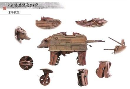 houten os
