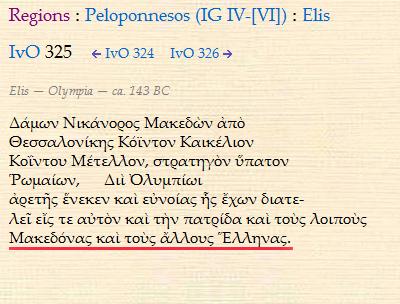 Damon of Macedon