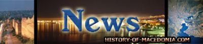normal News Ο Σκοπιανός Τύπος με μια ματιά 5 1 2012
