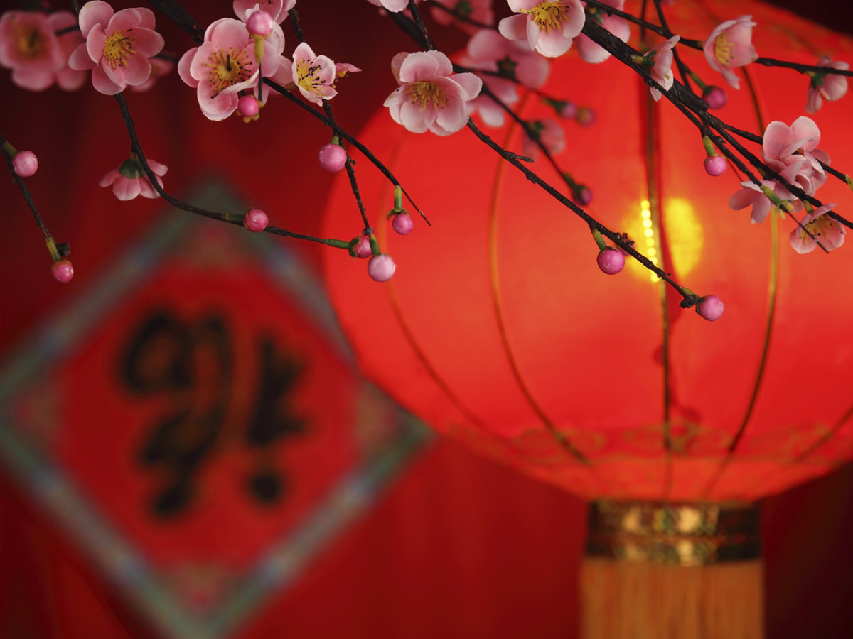 8 Things You Should Know About Chinese New Year