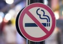 धूम्रपान पर प्रतिबंध इसपर निबंध हिंदी में (Essay on smoking ban in Hindi)