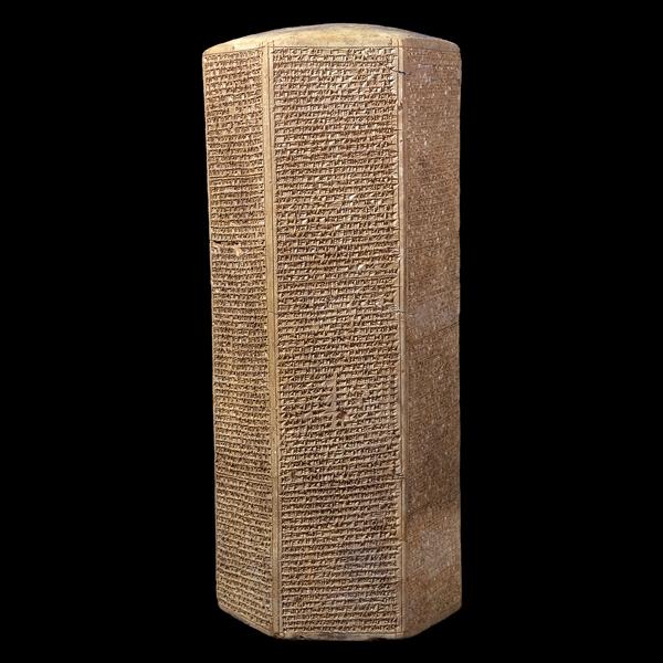 Bilderesultat for Sennacherib Prism