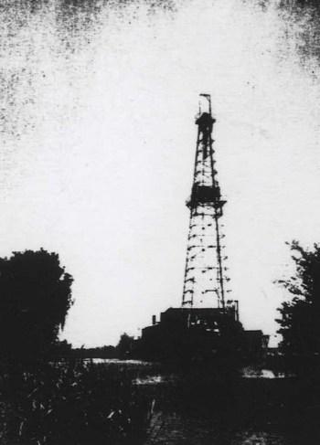 Bayou Gauche Oil Rig