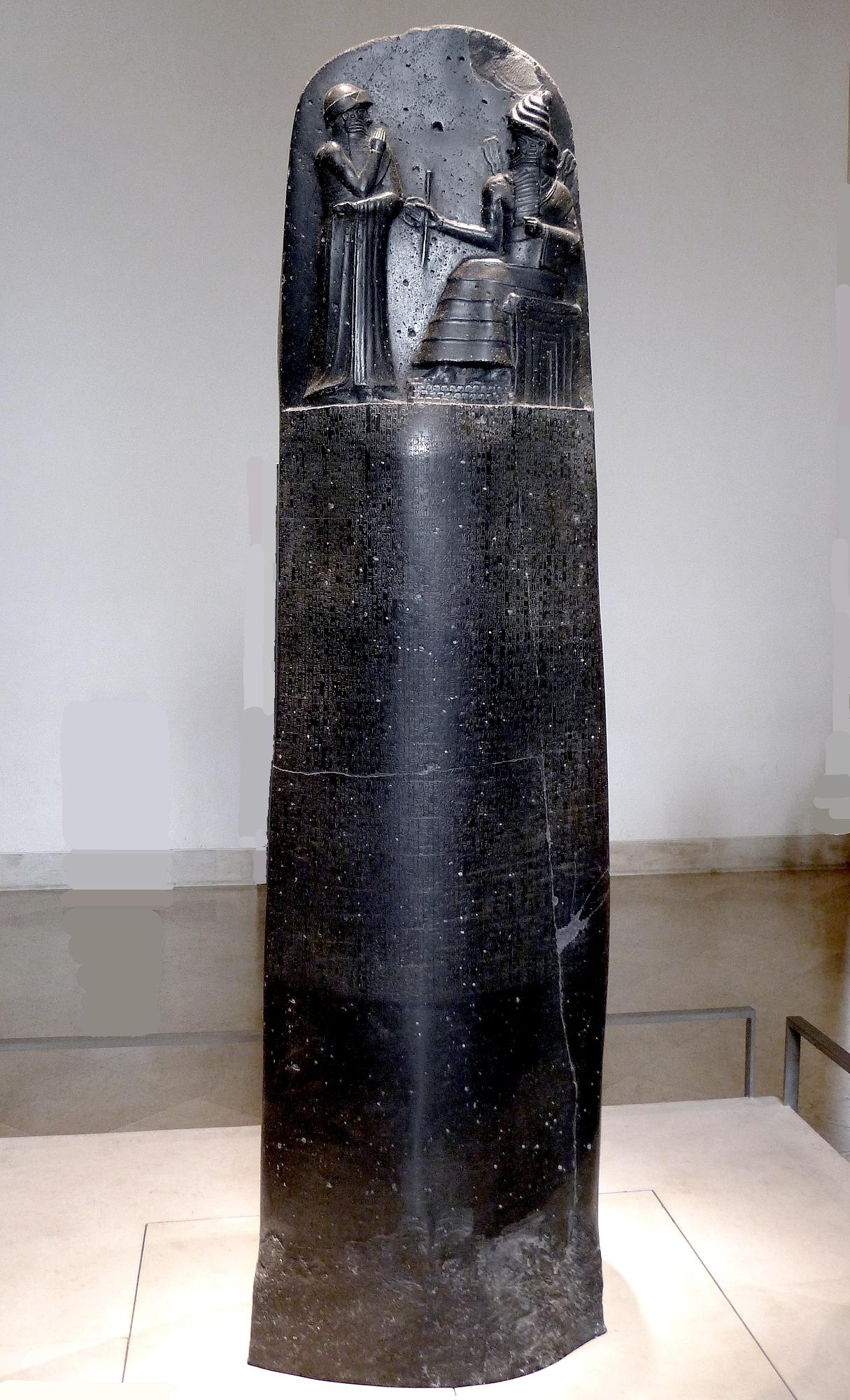 King Hammurabi And His Code Of Law