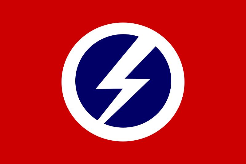 BUF logo