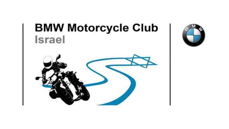 מועדון ה BMW