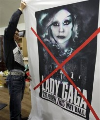 lady gaga korea2
