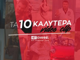 10 best video clips - Hit Channel - Hit Channel