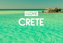 I Love Crete - Heaven Music playlist - Hit Channel