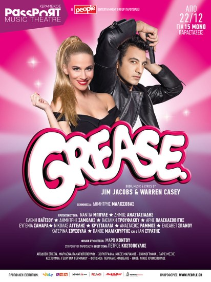 Grease - Passport Music Theatre (poster) - Hit Channel