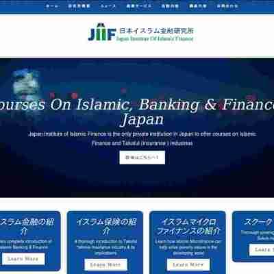 日本イスラム金融研究所