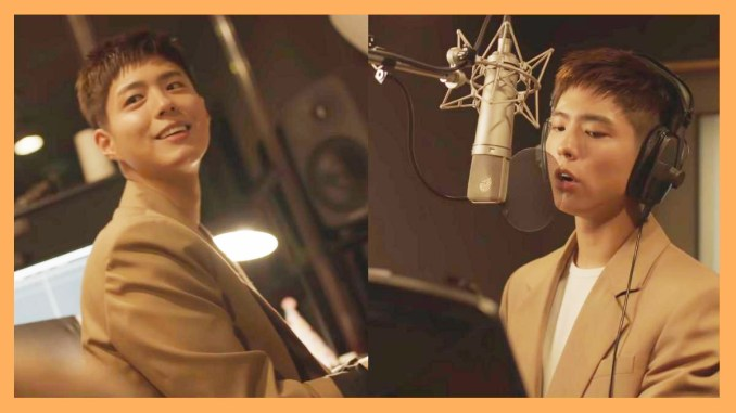 "park bo gum - latest single ""All my Love"""