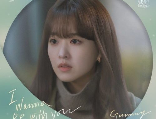 Gummy - I Wanna Be With You (Doom at Your Service OST Part.4)