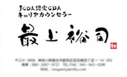 mogami