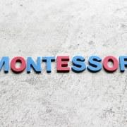 モンテッソーリ教育について