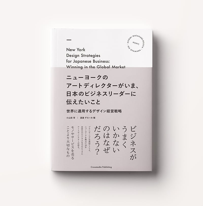書籍出版とイベントのお知らせ