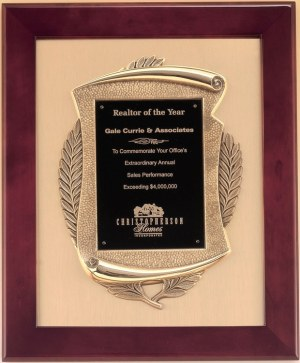 P3975 Framed Rosewood Scroll Plaque