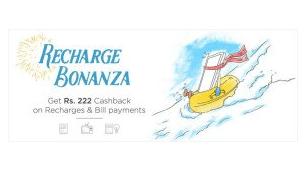paytm recharge bonanza 222rs cashback hiva26