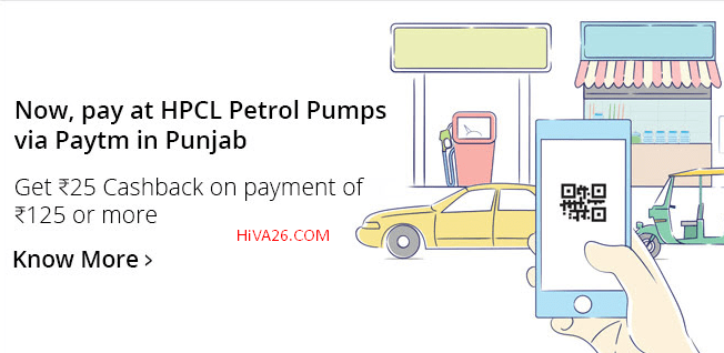 paytm-cashback-on-hpcl-petrol-pump