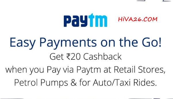 paytm retail stores cashback offer hiva26
