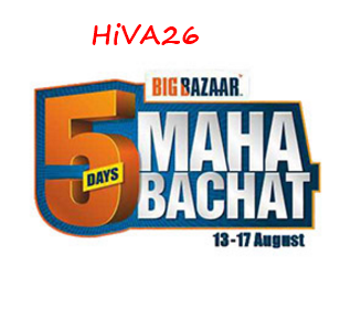 big bazaar 5 maha bachat days hiva26